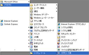 20070607-2.jpg