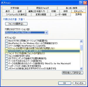 20070608-4.jpg