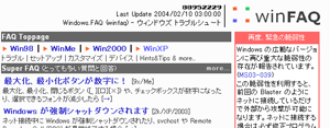 20070705.jpg